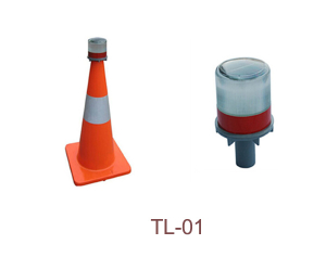Trafic Cone Light - TL-01