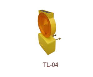 Trafic Cone Light - TL-04